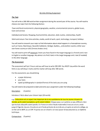 Sample Essay Writing Assignment Buy a dissertation online charite
