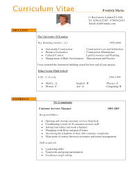 Cover Letter Training Contract Law   Cover Letter Templates Resume And Cover Letters