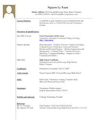 High School Resume For College  resume sample for high school     Alib sample high school resume for college high school resume sample