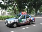 File:Comfort taxi-SB2006 ad.JPG - Wikimedia Commons