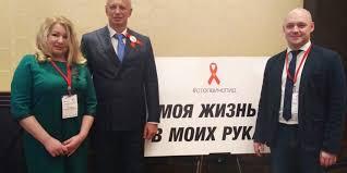 Какие мероприятия проводятся в рамках Дня борьбы со СПИДом в Москве?