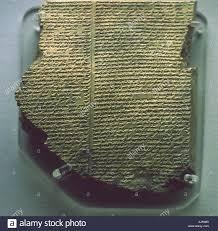 Cuneiform Activity Worksheet Epic Of Gilgamesh Essays Flood Stories Prove Noah S Ark Is Real
