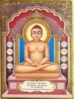 mahavira pictures