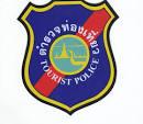 logosociety: ตราสัญลักษณ์ ตำรวจ