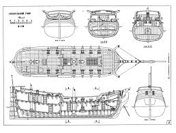 Wooden Model Boat Plans Free by Model Ship Plans Free Download
