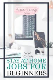 Interior Design Work From Home Jobs by 351 Best Photography Jobs Online Images On Pinterest