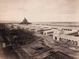 Exposition universelle de 1873