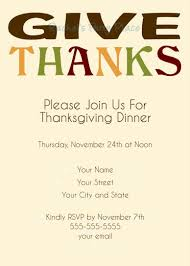 funny thanksgiving ecards animated adorable thanksgiving party and dinner invitation ecard design