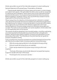 sample of essays cover letter internship essay example research internship essay cover letter internship essay examples statement of interest sample exe ugfhinternship essay example extra medium size