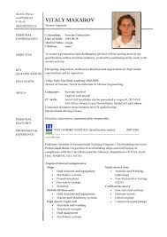 Resume Samples Electrical Engineering by 95 Resume Examples For Electrician Best Facility Lead
