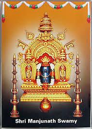 Shri Manjunath Swamy - Acrylic Table Stand - shri-manjunath-swamy-acrylic-table-stand-BS87_l