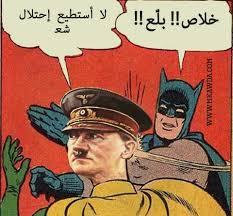 لن استغني عن الجزائر....حتى و لو متَ من الضحك images?q=tbn:ANd9GcT