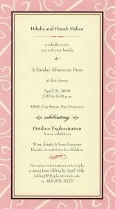 david barker design invitations