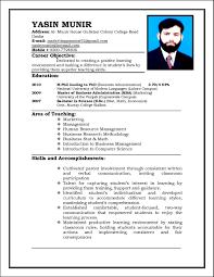 Other Internship Resume Objective Examples     Examples Of Good Resume Within Examples Of Good Resumes SlideShare