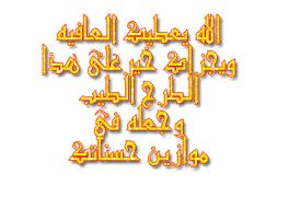 خامات وصور عاليه الجوده لاوراق ممزقه