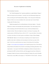 written essay samples college research paper writing service buy literature essay how to write a why i deserve this scholarship essay colleges image titled write a winning