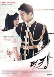 The King   Hearts poster jpg  Dating Agency