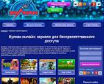 Казино Вулкан Вегас: лучшие провайдеры игрового контента