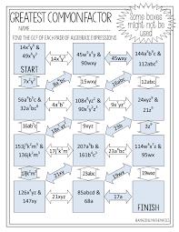 binomials foil polynomials differentiation task cards summer beach