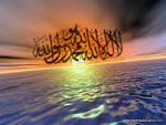 القسم الإسلامي