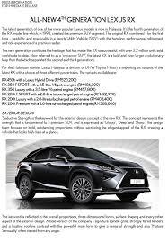 lexus rx 200t engine all new 4th generation lexus rx drivingmotion com