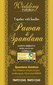 Invite Cards Free Indian Wedding Invitation Cards Festival Tech Com