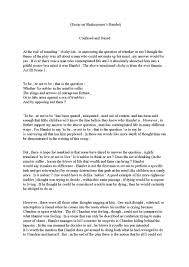 Example Of   Paragraph Essay Five Paragraph Essay Example With Quotes Three Paragraph Narrative Essay Examples
