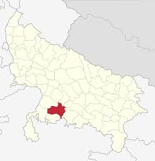 Hamirpur district, Uttar Pradesh