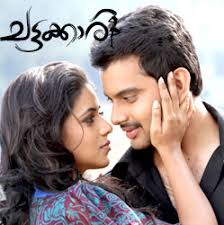 Chattakaari 2012 Malayalam Movie