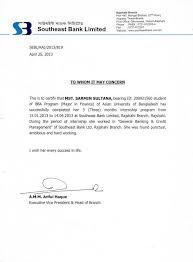 Cover Letter Uk Law  Cover Letter Law Cover Intern General Resume     Standard Cover Letter