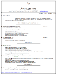 Federal Government Job Resume Sample Resume For Job Format            SlideShare