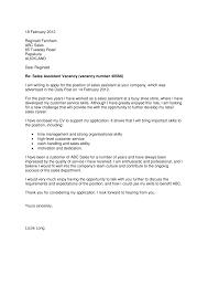 Application Letter For Applying Teacher Job In School lbartman com Teaching Job Cover Letter Sample in Sample Cover Letter For Teaching Position
