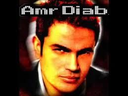 Ally el Wadaa (Amr Diab)