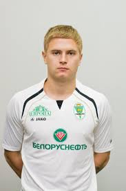 Alyaksey Hawrylovich