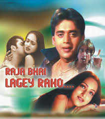 Bollywood Movie - Ravi Kishen