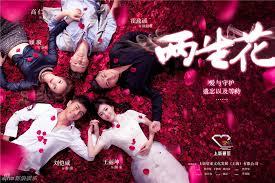 Đóa Hoa Lưỡng Sinh - Twice Blooms the Flower - 2015