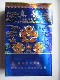 A typical Chinese cigarette case: the brand name is Zhen Long (meaning \u0026#39;real - 0013729e78490c65ff902f