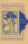 Книга тысячи и одной ночи в восьми томах том 8