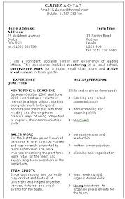 Qualifications Resume Example by Download Skill Examples For Resumes Haadyaooverbayresort Com