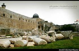 چرا تمامی رسولان الهی در خاور میانه نازل شده اند؟