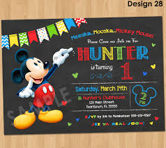 Create Birthday Invitation Card Online 10 Excellent Mickey Mouse Clubhouse Birthday Party Invitations