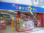 File:Toys R Us sg.JPG - Wikimedia Commons
