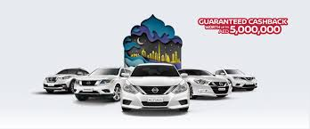 nissan altima for sale dubai nissan ramadan cashback nissan uae official dubai u0026 northern