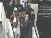 Recepção a condenado por Lockerbie foi 'perturbadora', dizem EUA