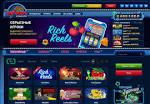 Играть в бесплатные карточные игры или слоты в казино Вулкан 24?
