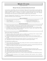 Entry Level Position Cover Letter 100 Sample Resume Bank Teller Entry Level Sample Actuary