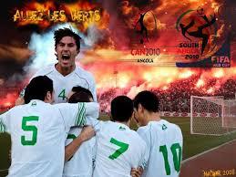 صور الفريق الوطني الجزائري  Images?q=tbn:ANd9GcTOg7MhAnudriYh4-jRi8xagMWjko05Ml13Ii4zJd_mvz8iCQOV