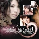 m002 zhang dong liang - tong che xin fei m003 yang cheng lin - zuo bian - mandarinhits1rs0