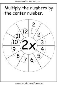 Regrouping Worksheets Best 10 Multiplication Sheets Ideas On Pinterest Multiplication