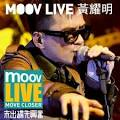 HK singer Anthony Wong covers Teardrop in his upcoming album 《MOOV Live》 - s3167060